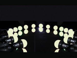 Feestverlichting met wit licht